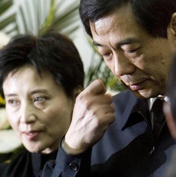 Former Chongqing Communist Party Secretary Bo Xilai, right, with his wife Gu Kailai (AP/Kyodo)